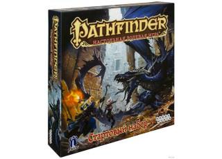 Pathfinder. Настольная ролевая игра. Стартовый набор (Pathfinder Roleplaying Game: Beginner Box)
