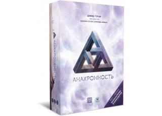 Анахронность (Anachrony) + дополнение Экзокостюмы коммандеров