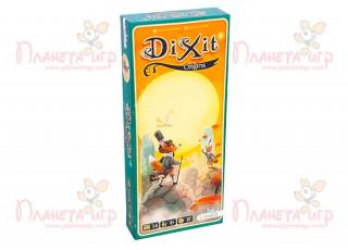 Диксит 4: Истоки (Dixit 4. Origins)
