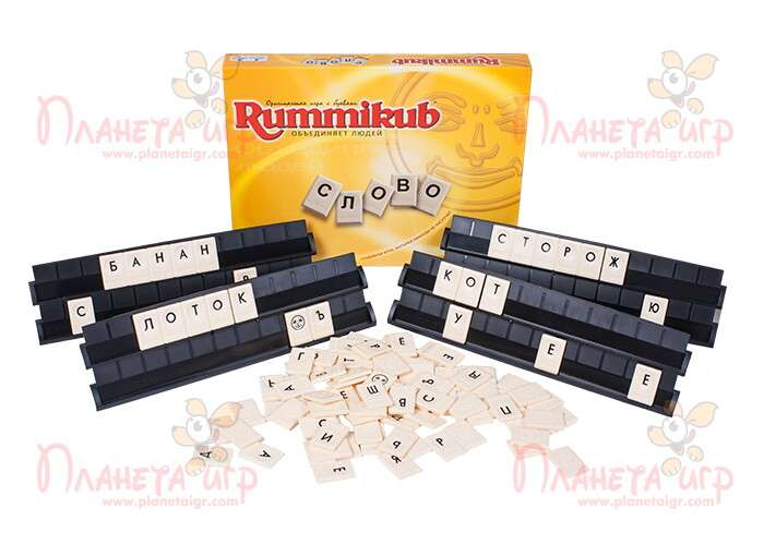 Руммикуб с буквами (Word Rummikub)