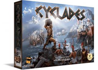 Киклады (Cyclades) (рус.)