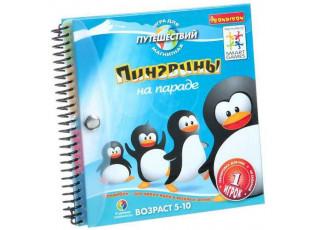 Дорожная магнитная игра Парад пингвинов (Парад пінгвінів)