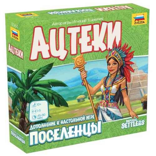 Поселенцы. Ацтеки (Imperial Settlers: Aztecs)