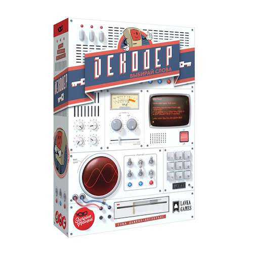 Декодер (Decrypto) + уникальное промо!