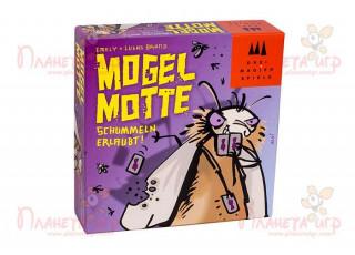 Мотылёк-Читерок (Mogel Motte)