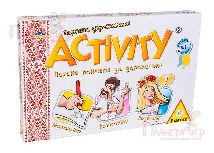 Актівіті українською (Активити на украинском, Activity UA)