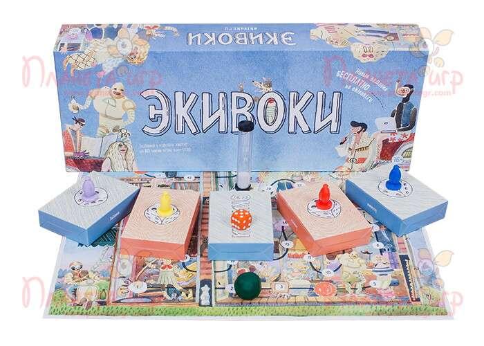 Экивоки (3-е издание)