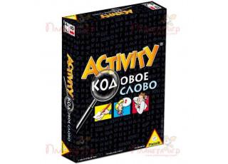 Активити - Кодовое слово (Activity)