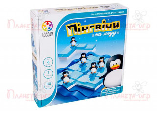 Пингвины на льду (Pinguins on Ice)