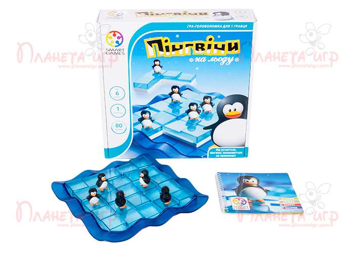 Пингвины на льду (Pinguins on Ice)