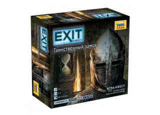 Exit: Квест. Таинственный замок (Exit: The Game – The Forbidden Castle)