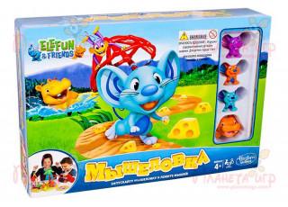 Мышеловка (Mousetrap)