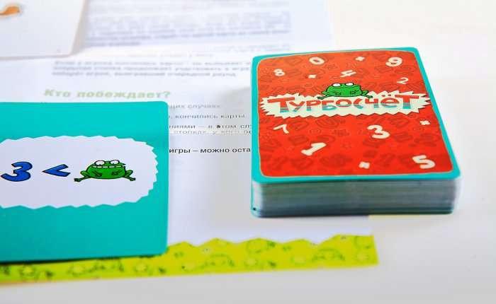 Турбокомплект 2 в 1 (Турбосчет и Турбосчет Форсаж в подарочной коробке)