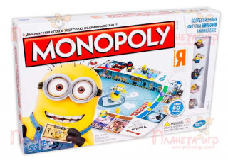 Монополия Миньоны (Monopoly: Minions)