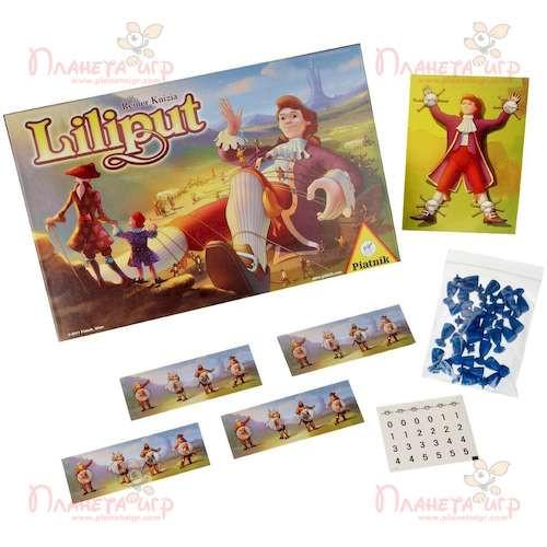 Лилипут (Liliput)