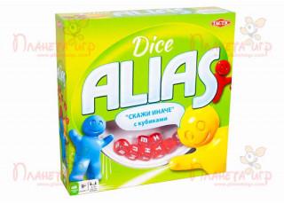 Алиас с кубиками (Скажи иначе, Alias Dice)