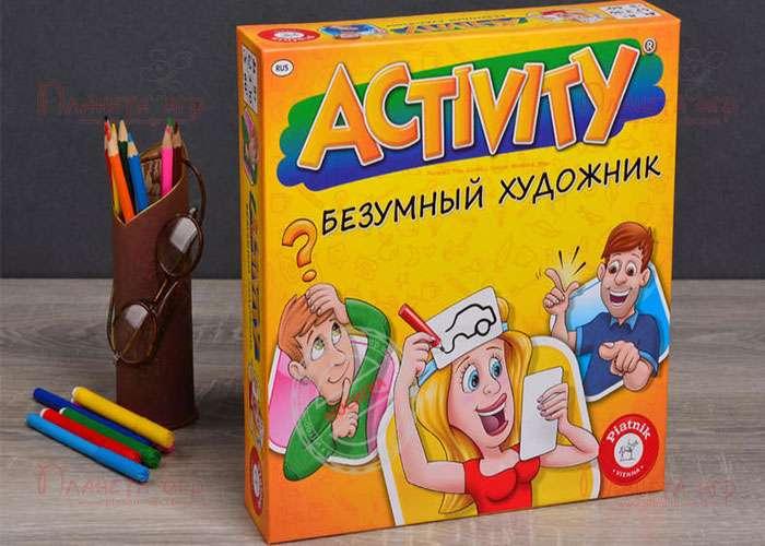 Активити Безумный художник (Activity)