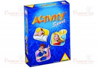 Активити Спорт (Activity Sport)