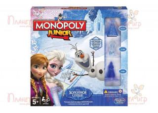 Монополия Холодное сердце (Monopoly Junior Frozen)