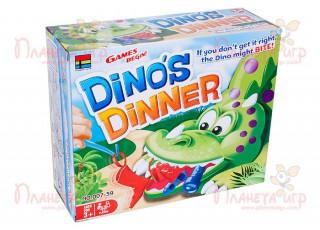 Обед Динозавра (Dino's Dinner)