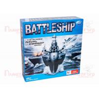 Морской бой (Battleship) (2 чемодана)