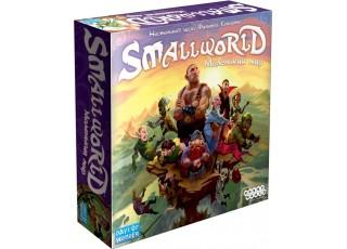 Маленький мир (Small World) (рус.)