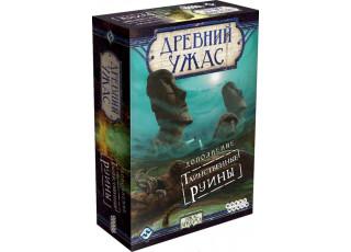 Древний Ужас: Таинственные руины (Eldritch Horror: Strange Remnants)