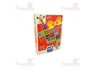 IQ 2х2 Игра в пары (Гра в пари)