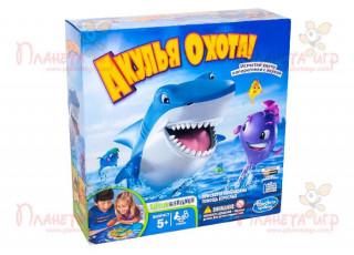 Акулья охота (Shark Attack)