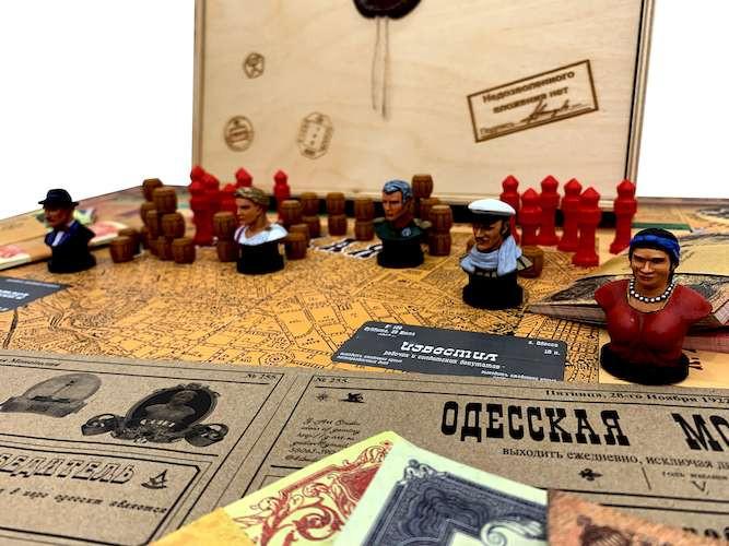 Одесская монополия Делюкс (Премиум издание)