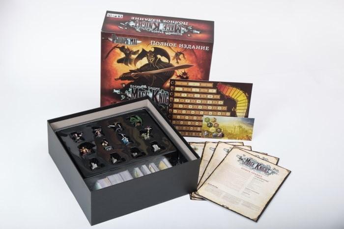 Рыцарь-маг. Полное издание (Mage Knight: Ultimate Edition)
