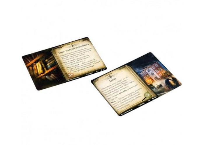Ужас Аркхэма. Карточная игра: Путь в Каркозу - Отголоски прошлого (Arkham Horror: The Card Game - Echoes of the Past: Mythos Pack)