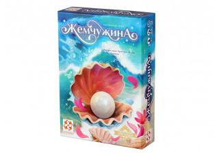 Жемчужина (Pearls)
