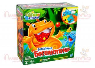 Голодные бегемотики (Hungry Hippos)
