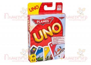 Уно Самолёты (Uno Planes)