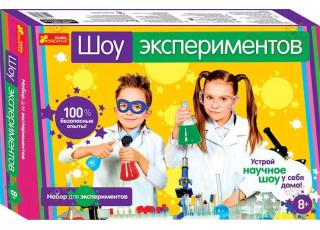 Набор для экспериментов. Шоу экспериментов