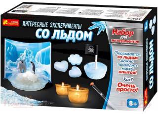 Набор для экспериментов. Опыты со льдом