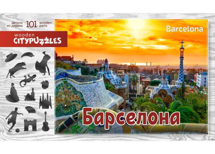 Пазл деревянный фигурный Барселона, Citypuzzles, 101 эл.