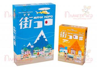 Японский набор