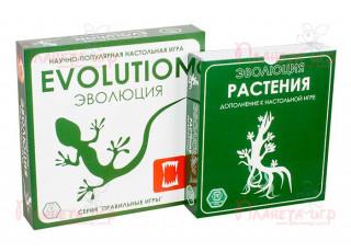 Эволюционный набор