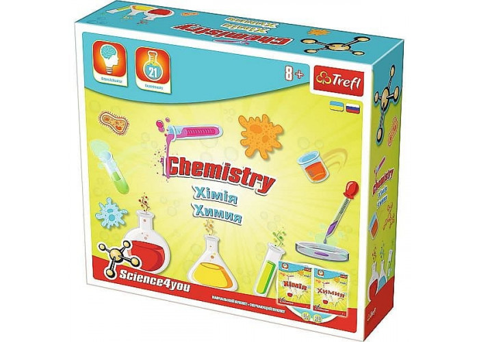 Химия (Chemistry)
