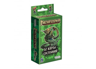 Pathfinder: Настольная ролевая игра - Карты состояний (Pathfinder Roleplaying Game: Conditions Cards)