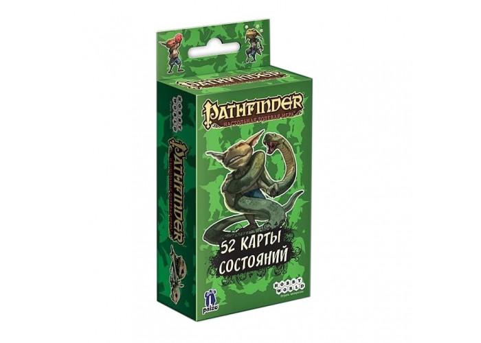 Pathfinder: Настольная ролевая игра - Карты состояний. (Pathfinder Roleplaying Game: Conditions Cards)