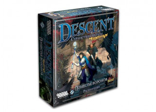 Descent (2-е изд.): Поместье воронов (Descent, 2nd ed.: Manor of Ravens)