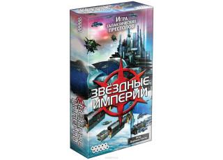 Звездные империи (2-е изд.) (Star Realms)