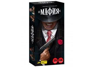 Мафия (Cosmodrome Games)
