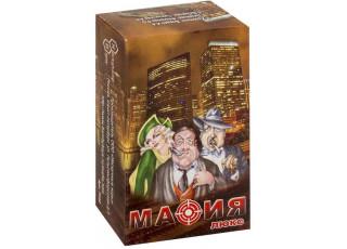 Мафия Люкс (Нескучные Игры)