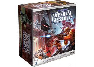 Star Wars: Imperial Assault – Базовый набор (Star Wars: Imperial Assault Core Set) (рус.)