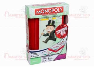 Монополия. Дорожная версия (Monopoly)