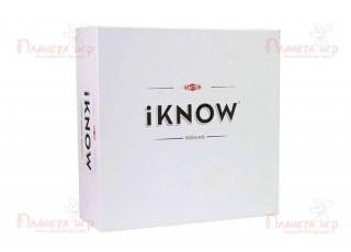 Я знаю! (iKNOW)